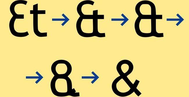 символ амперсанд