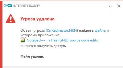 JS/Redirector.NKN